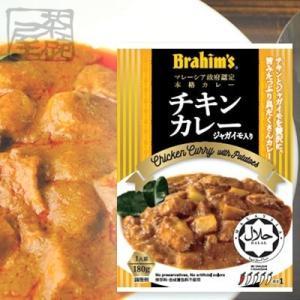 Brahim's チキンカレー ジャガイモ入 180g 6個セット|sakenochawanya