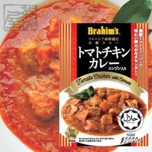 Brahim's トマトチキンカレー ニンジン入 180g 6個セット カレー|sakenochawanya