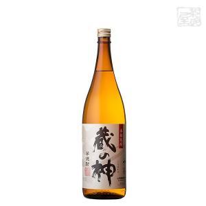 山元 蔵の神 芋 900ml 山元酒造 焼酎 芋|sakenochawanya