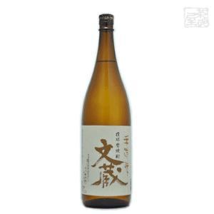 木下 文蔵 米 1800ml 木下醸造所 焼酎 米|sakenochawanya