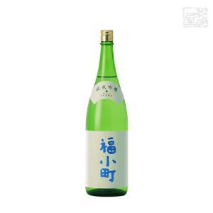 木村 福小町 純米吟醸 1800ml 木村酒造 日本酒 純米吟醸