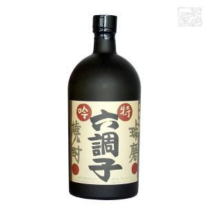 六調子 特吟 米 720ml 六調子酒造 焼酎 米|sakenochawanya