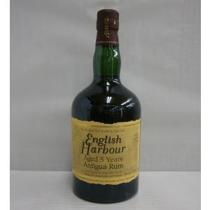 イングリッシュハーバー5年 並行 40% 750ml ラム酒 アンティグアバーブーダ産|sakenochawanya
