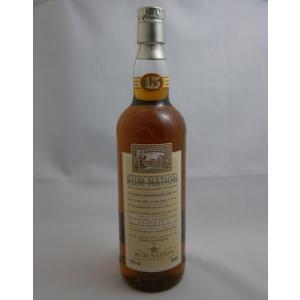 ラムネイション ジャマイカ15年 1986 45% 700ml ラム酒|sakenochawanya