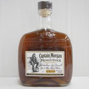 キャプテンモルガン プライベートストック 並行 40% 1L ラム酒 sakenochawanya