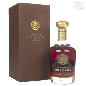 ディプロマティコ アンバサダー 47度 700ml 正規 ラム酒|sakenochawanya