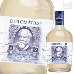 ディプロマティコ プラナス 47度 700ml