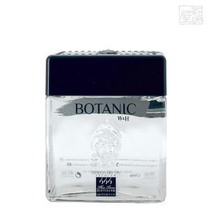 ボタニック ジン 並行 40% 700ml ジン sakenochawanya