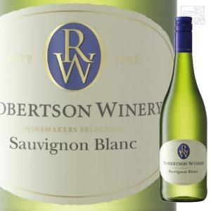 ロバートソン ソーヴィニヨンブラン 750ml 南アフリカ 白ワイン|sakenochawanya