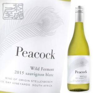ウォータークルーフ ピーコック ワイルドファーメント ソーヴィニヨンブラン 750ml 南アフリカ 白ワイン|sakenochawanya