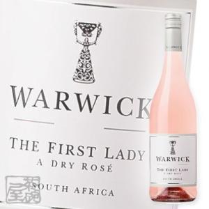 ワーウィック ファーストレディ ドライロゼ 750ml 南アフリカ ロゼワイン|sakenochawanya