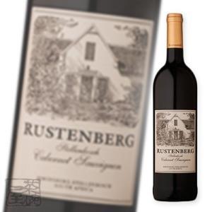 ラステンバーグ カベルネソーヴィニヨン 750ml 南アフリカ 赤ワイン