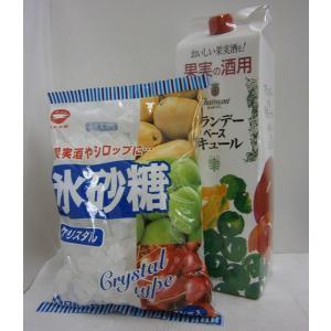 果実の酒用ブランデーベースリキュール35%1.8LP&氷砂糖1kg|sakenochawanya