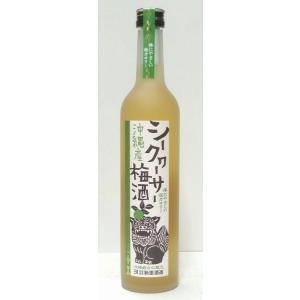 シークヮーサー(シークワーサー)梅酒 新里酒造 12% 500ml 【詰口年月日2018年6月19日】|sakenochawanya