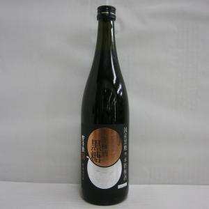 星舎蔵 上等梅酒 黒糖 14% 720ml 国産黒糖 本格梅酒|sakenochawanya