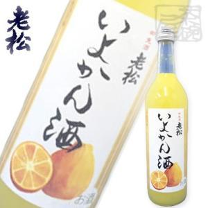 いよかん酒 720ml 8%  伊丹老松 和リキュール|sakenochawanya