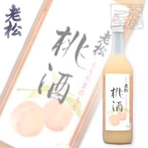 桃山の桃酒 720ml 8度  伊丹老松 和リキュール|sakenochawanya