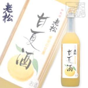 有田の甘夏酒 720ml 8度  伊丹老松 和リキュール|sakenochawanya