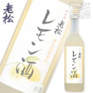 由良の檸檬酒 720ml 8度 伊丹老松 和リキュール|sakenochawanya