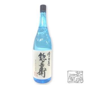麦焼酎 増田屋惣兵衛 25% 1800ml*1ケース(6本)|sakenochawanya