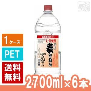 麦やねん 25度 2700ml 6本セット(1ケース) 麦焼酎 ペット 大容量 2.7L|sakenochawanya