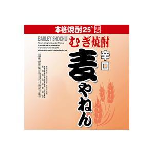麦やねん 25度 2700ml 6本セット(1ケース) 麦焼酎 ペット 大容量 2.7L|sakenochawanya|02