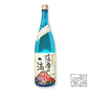薩摩の一滴 25度 1800ml 芋焼酎 いも焼酎|sakenochawanya