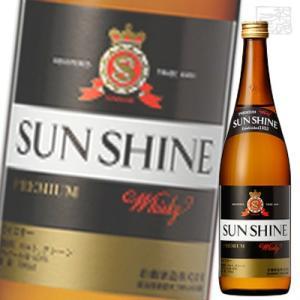 サンシャイン ウイスキー プレミアム 40度 700ml 若鶴酒造|sakenochawanya