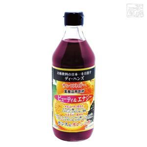 サンビネガー ビューテー&エナジー ヒアルロン酸&コラーゲン入り 500ml 瓶  業務用 割り材 希釈用|sakenochawanya