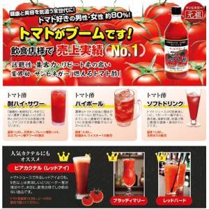 サンビネガー 燃えるトマト酢 900ml 12本セット 瓶  業務用 割り材|sakenochawanya|02