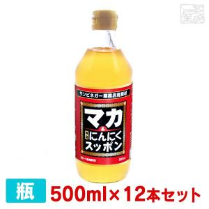 サンビネガー マカ・にんにくスッポン酢 500ml 12本セット 瓶  業務用 割り材 希釈用|sakenochawanya