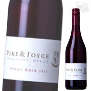 ヴィュ デュ ノード ピノノワール 赤ワイン  750ml オーストラリア sakenochawanya