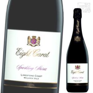 エイト カラット マクラーレンヴェイル スパークリング シラーズ 赤ワイン 泡 13.5度 750ml オーストラリア|sakenochawanya