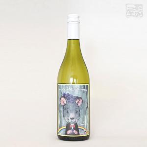 オーバー ザ レインボー シャルドネ 2017年 750ml オーストラリア 白ワイン 戌ラベル sakenochawanya