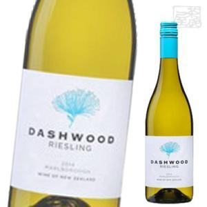 ダッシュウッド マールボロ リースリング 白ワイン 750ml ニュージーランド|sakenochawanya