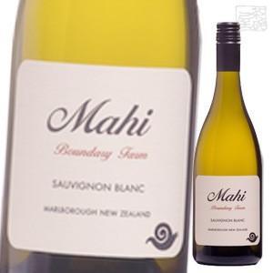 バウンダリーファーム シングルヴィンヤード ソーヴィニニヨンブラン 白ワイン 13.5度 750ml ニュージーランド|sakenochawanya