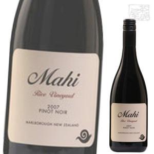 ワード ファーム マールボロ ピノノワール 赤ワイン 13.5度 750ml ニュージーランド|sakenochawanya