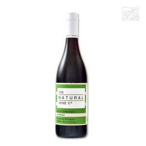 ナチュラル ワイン オーガニック 亜硫酸無添加 シラーズ 赤ワイン 750ml オーストラリア sakenochawanya