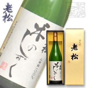 伊丹老松酒造 純米吟醸 米のしずく 1800ml (1.8L) 箱付き 日本酒|sakenochawanya