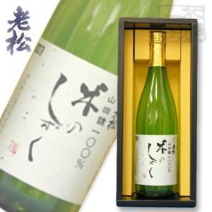 伊丹老松酒造 純米吟醸 米のしずく 720ml 箱付き 日本酒|sakenochawanya