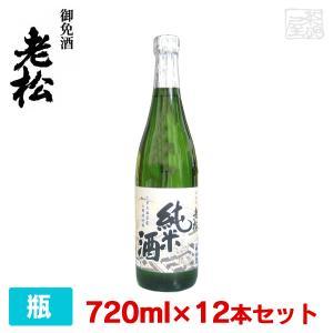 伊丹老松酒造 純米酒 720ml×12本セット(1ケース) 日本酒|sakenochawanya