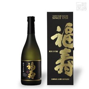 福寿 純米大吟醸 黒ラベル