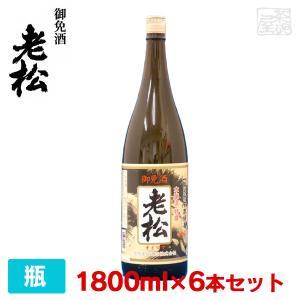 伊丹老松酒造 本醸造 特撰 1800ml*6本 日本酒 清酒 御免酒|sakenochawanya