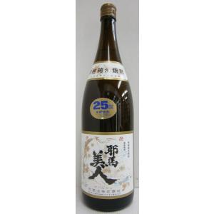 本格純米焼酎 耶馬美人 1800ml|sakenochawanya