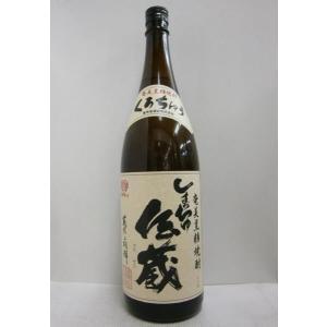 黒糖焼酎 しまっちゅ伝蔵 30% 1800ml|sakenochawanya