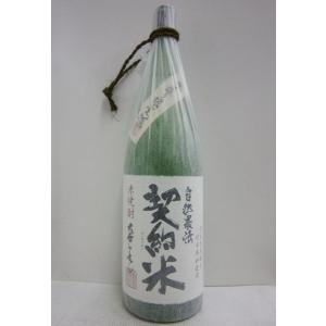 米焼酎 自然農法 契約米 25% 1800ml|sakenochawanya
