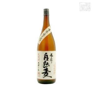 麦焼酎 無農薬 自然麦 25% 1800ml|sakenochawanya