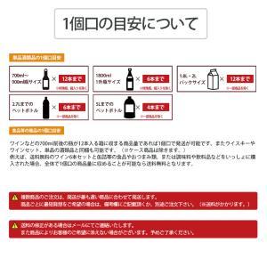 麦焼酎 無農薬 自然麦 25% 1800ml|sakenochawanya|03