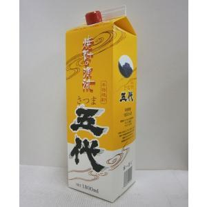 芋焼酎 さつま五代 25% 1800mlパック|sakenochawanya