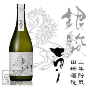 秘蔵古酒 銀駿七夕 25度 720ml 芋焼酎 いも|sakenochawanya